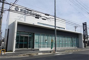 京都中央信用金庫寺田支店